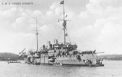 K.u.K. Kriegsmarine