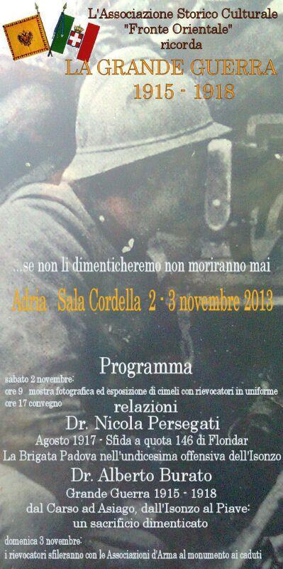 Mostra ricordo della Grande Guerra