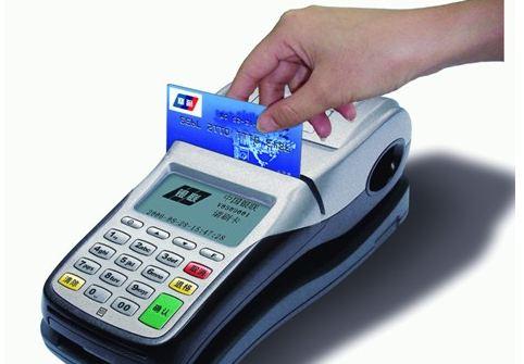 Area Riservata pagamenti POS On Line