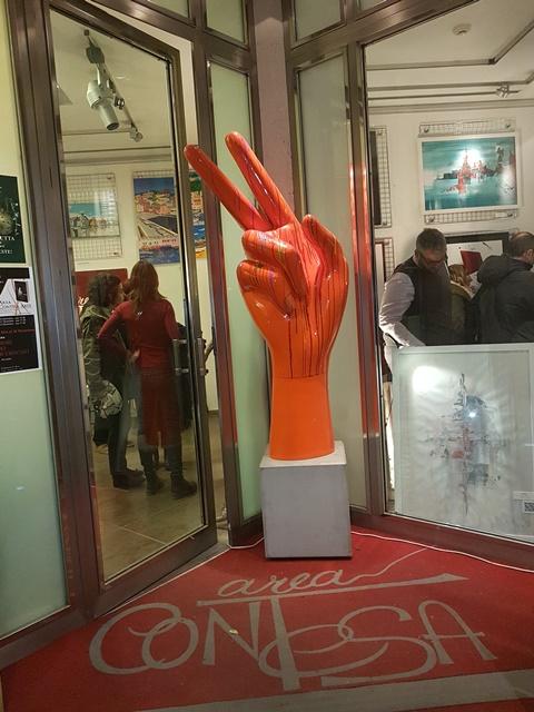 L'entrata della mostra